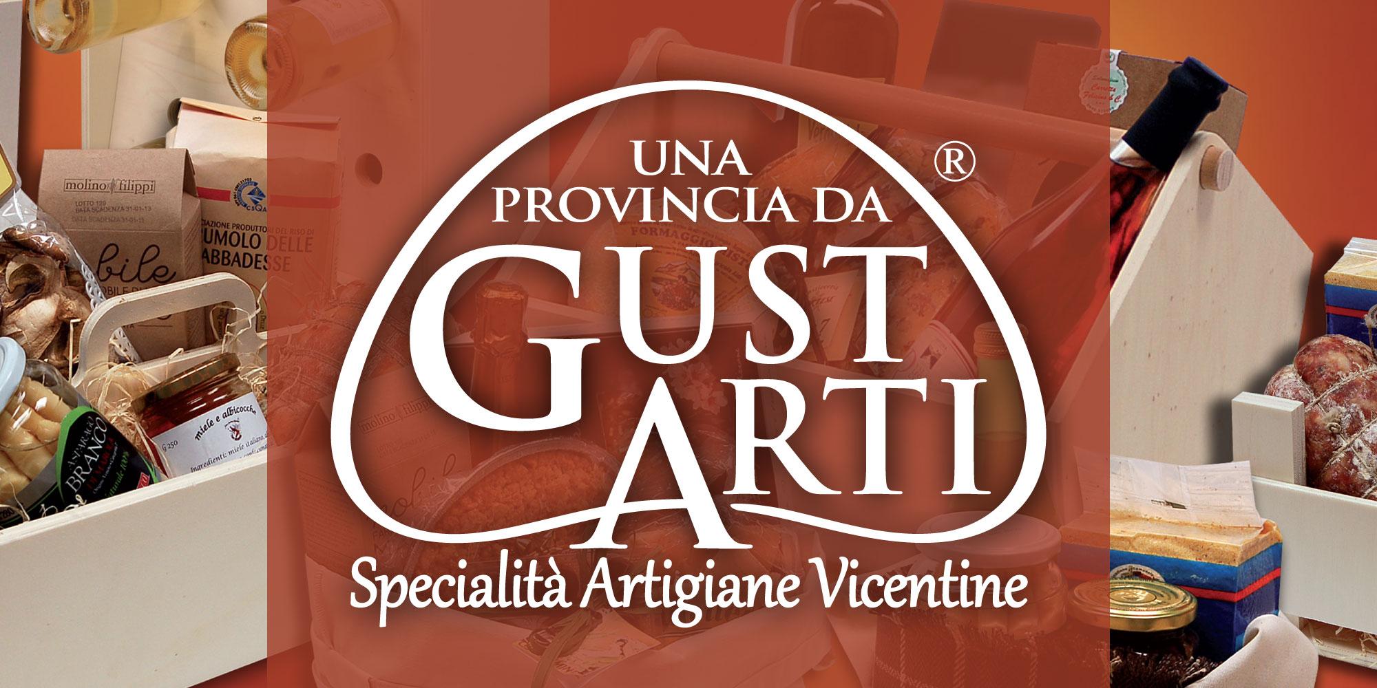 GustArti