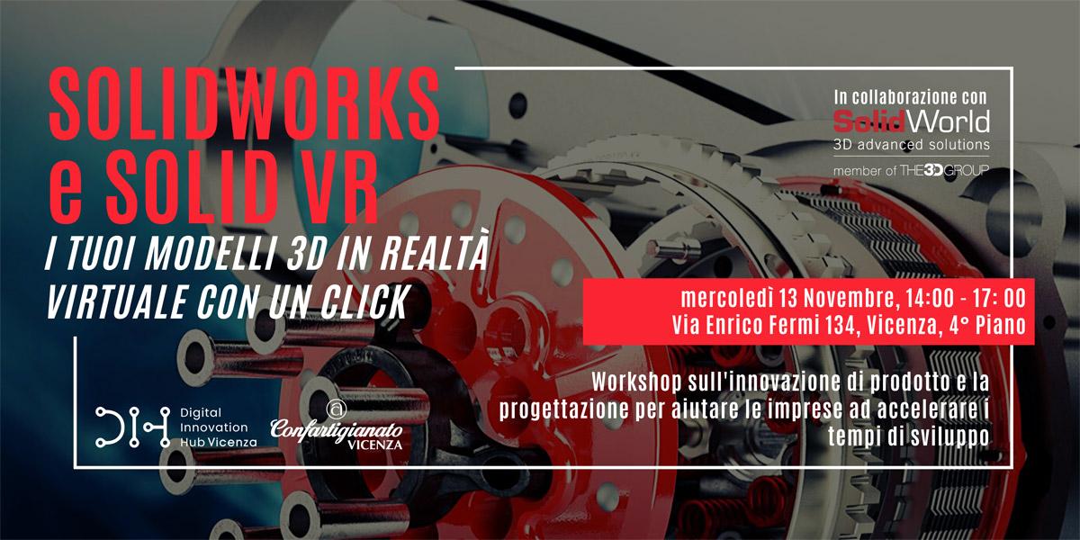 Solidworks e Solid VR