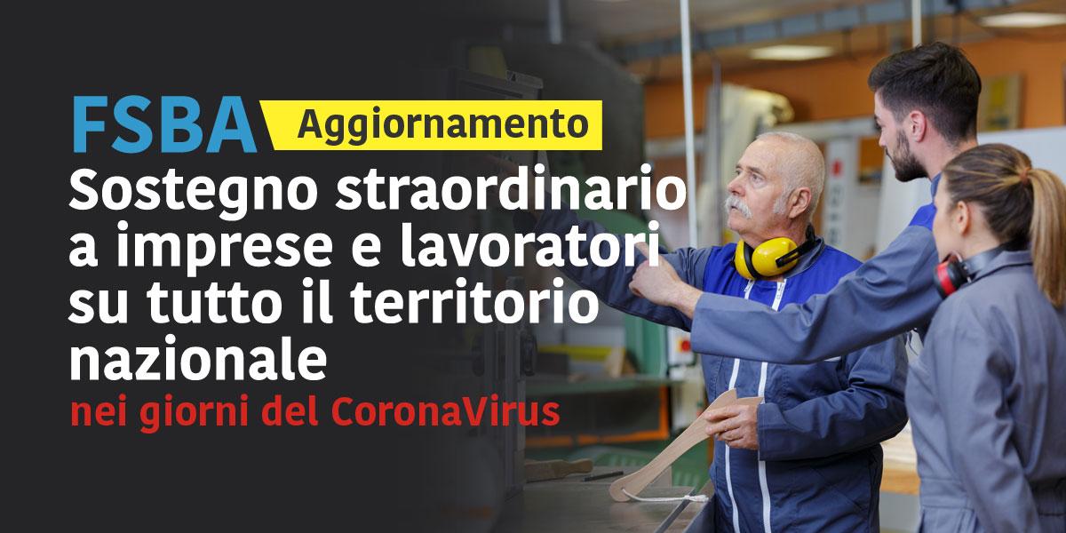 FSBA: prestazione straordinaria Covid-19